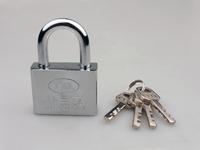 特百立50mm四方叶片锁